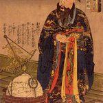 220px-utagawa_kuniyoshi__portrait_of_chicasei_goyo__wu_yong___1827-1830_.jpg
