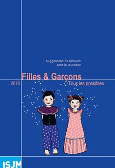 2018-filles-garcons-petit.jpg