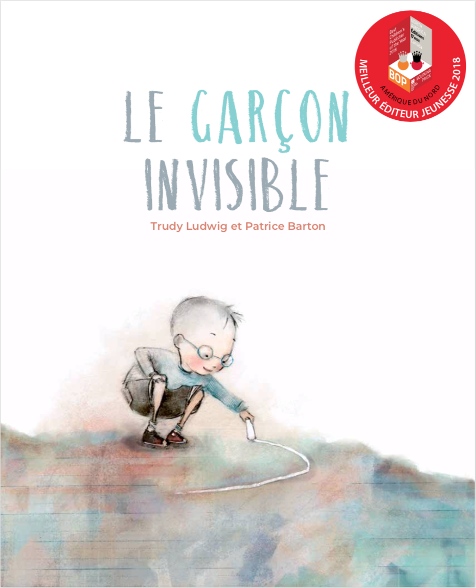 garcon_invisible.png